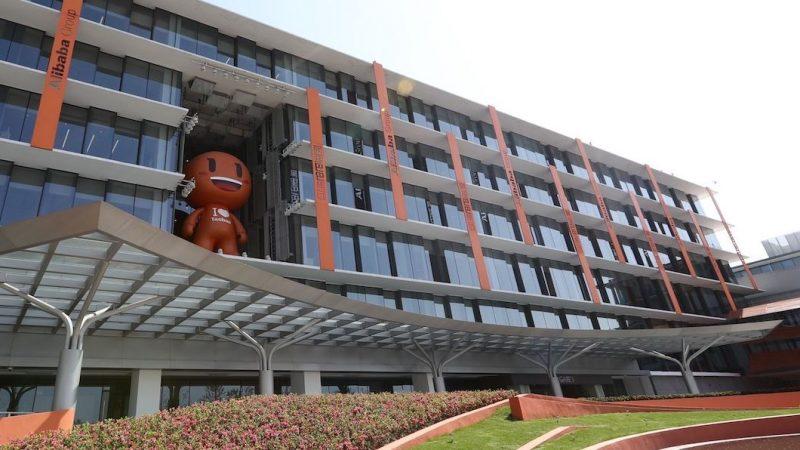 """Alibaba Group: een goede toevoeging als """"bet on Asia"""""""